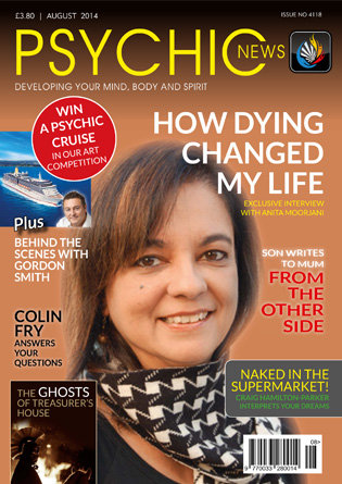 Magazine 52 August 2014 issue (Issue No 4118)